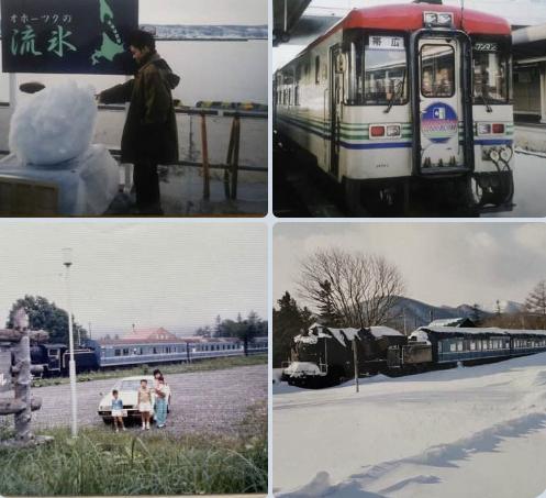 北海道を2回周遊してから5年後、転職のため時間に余裕ができて、埼玉の友人と流氷を見に行きました。向こうで合流して道東を旅しました。今はなきぐるり北海道フリー切符で鉄道にてまたしても北海道入りしました。行きは東北新幹線、帰りは寝台特急北斗星号の個室ソロをキャンセル待ちで初確保しました。一緒に行った友人より画像を頂き増量しました。