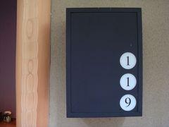 京都 星のや京都 「119(谷霞(たにがすみ)ダブル)」の部屋