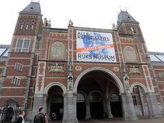 あやうくオランダ0泊になるところだったベルギー・オランダ8日間の旅・・・4