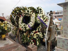 メキシコ 「死者の日」の6つの街めぐり③ ミスキック&テオティワカン編