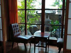 【東京】 有形文化財のお部屋で静かな昼のひとときを 【本郷】