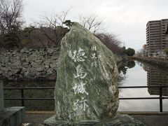 JR四国バースデイきっぷで日本百名城の四国9城を全部周る ②丸亀城&高松城をさっと訪問後、徳島県初上陸は渦潮&米津玄師無し徳島城散策のみ