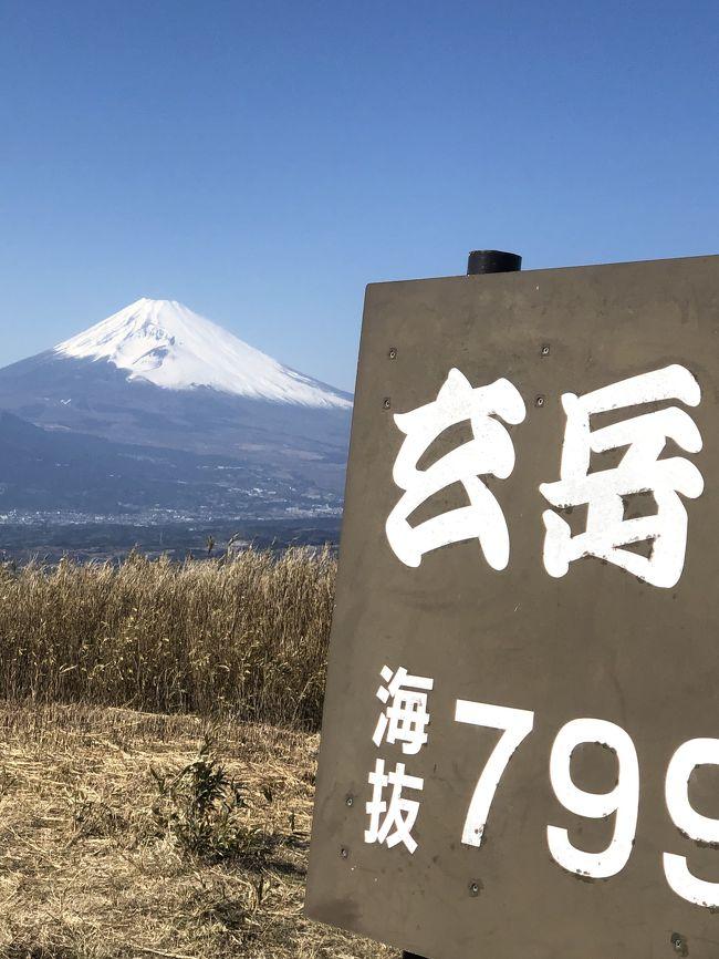 熱海で山登りってピンと来なかったのですが、富士山がとても綺麗に見られる素敵な場所!下山後はキンメの煮付けを食べてお洒落なスパへ!