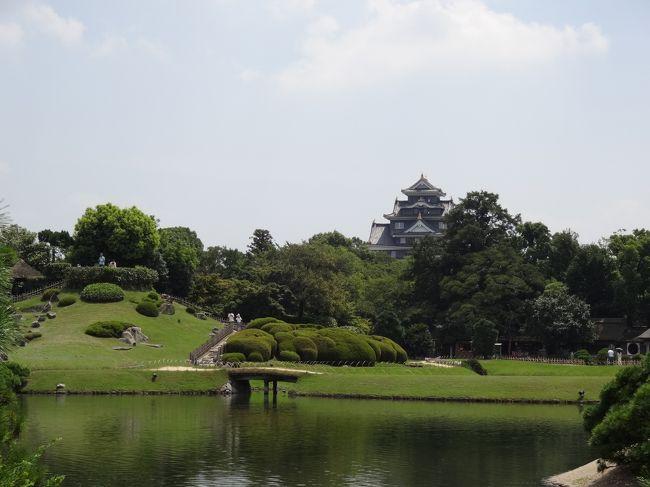 後楽園岡山城と吉備津神社を観光した時の旅行記です。<br />猛暑で尋常でない汗をかいたのを思い出しました。<br />岡山駅周辺は大きなイオンモールもあり、どこへ行くにも非常に便利な街なのだなと思いました。<br /><br />なかなか自粛で旅行ができないので、気を紛らわすために4トラの日本地図を塗りつぶすべく、ずいぶん前の旅行記を作成しています。