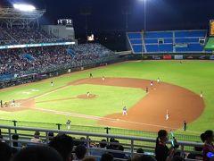 野球と温泉の台湾紀行