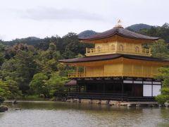 京都観光(金閣寺&伏見稲荷大社)No.1/2金閣寺