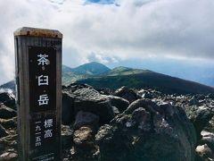 茶臼岳ふたりハイキング 地球の鼓動を聴きに行く
