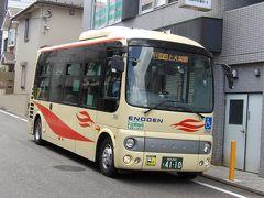 桜道と江ノ電バス
