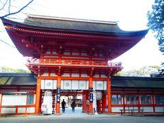 家族旅行2020冬プロローグ・京都その5,下鴨神社