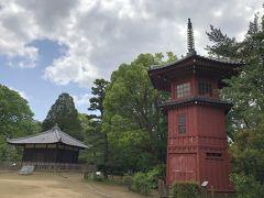 妙正寺公園から哲学堂公園までウォーキング^ ^