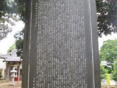 柏市の豊四季・四号稲荷神社・石仏