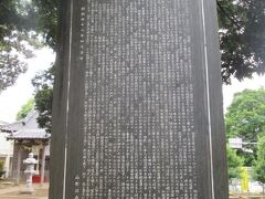柏市の豊四季・四号稲荷神社・兼務社(24)・石仏