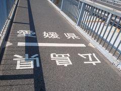 自転車で駆け抜けたしまなみ海道