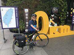 2019 2月 自転車で台湾一周(環島)その1台北から台南