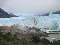 南部パタゴニア地方大自然満悦・大氷河散策