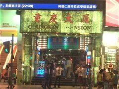 回想 2012年 香港