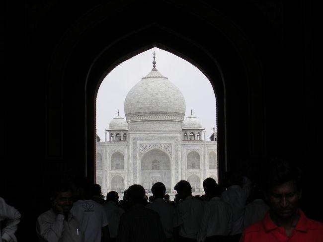 2010 夏 インドの旅② 感動のタージマハル、衝撃のアグラの巻