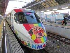 アンパンマン列車 特急いしづち。これは、かわいい!!