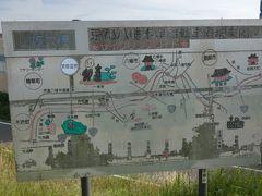 京田辺 木津川サイクリングロード(Kizugawa Cycling Road, Kyotanabe, Kyoto, JP)