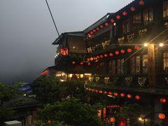台湾2019夫婦旅行