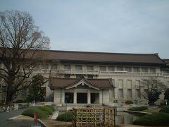 東博と新美術館