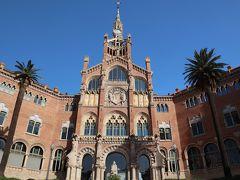 またやってしまいました歩き倒しの旅 in バルセロナ (5)サン・パウ病院