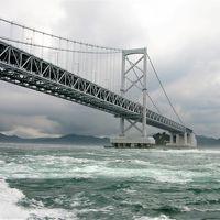 【2009年7月】日本の西あたりを青春18きっぷでひとり旅する(1)初めての徳島