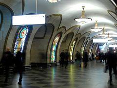 初めてのロシア旅行(2日目前半・地下鉄巡り&街歩き)