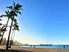 3世代で楽しむハワイ~♪(2日目:アイランド ヴィンテージ コーヒー~JCBプラザ~ノードストローム ラック~ハナリマ~カハナモクビーチ)