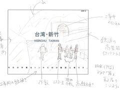 2020年5月 台北旅行延期→NHKドラマで現地の風景と現地の言葉を楽しみました