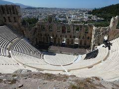 ギリシャ・アテネ 3日目  (ギリシャ・ブルガリア・ルーマニア旅行の3/31日)