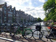【北半球一周#1】ネーデルランドの首都アムステルダム街あるき