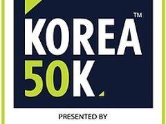 【海外レース】Korea 50K 2017