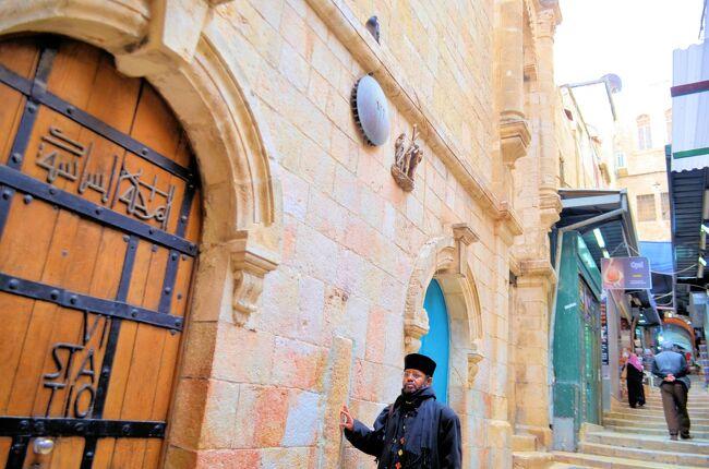 14.エルサレムでキリストを偲ぶ巡礼:サウジ、クルディスタン、イスラエル、ヨルダンの旅