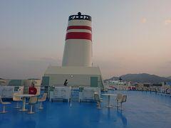 海外旅行をキャンセルして阪九フェリー新造船「せっつ」に乗って九州へ