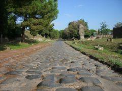 ローマの休日 3日目 アッピア街道