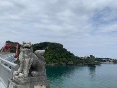 沖縄縦断女子旅