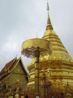 タイ4大王朝縦断の旅⑧ チェンマイ郊外「ドイステープ寺院」と傘作りの「ボーサーン村」