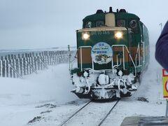 冬の北海道 旭山動物園、ノロッコ号、流氷、