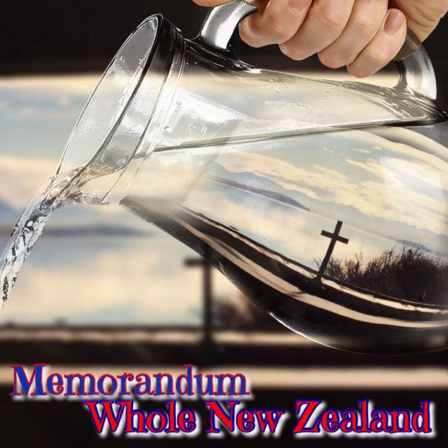 【備忘録】まるごとニュージーランド 8日間 1998年 GW