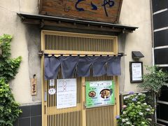 築地発のテイクアウト飯(その2)~食材の宝庫、築地で今食べられる各種テイクアウトの紹介~