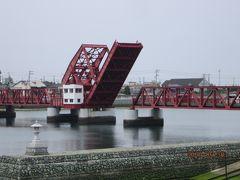 街歩き15・赤いはね橋 脱藩の港 大洲市長浜