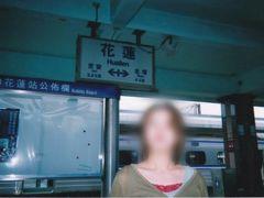 写真と記憶で辿る 台湾旅行 九分 花蓮 基隆 台北