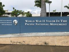 ハワイ 娘と二人 マウイ島からオアフ島への旅 ⑦
