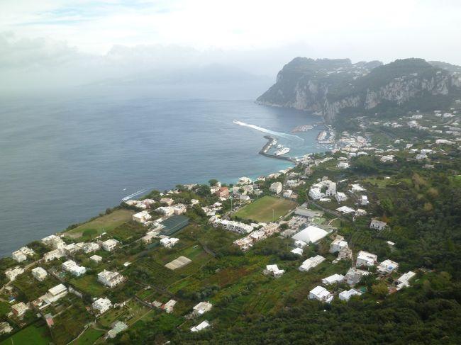 ときめきの南イタリアとローマ・バルセロナ(ナポリ・カプリ・ポンペイ)1