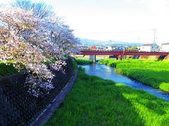 肥後~薩摩  <復旧祈願くま川鉄道>