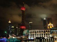 2009年上海2泊3日