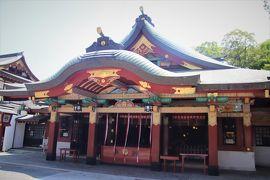 祐徳稲荷神社でコロナウイルスの退散祈願