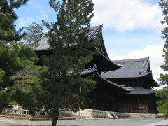 冬京都旅 2020年 三日目