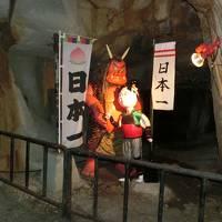 瀬戸内国際芸術祭へ Vol.6 [高松・女木島編](2019年4月)